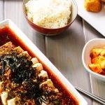 spicy tofu recipe card