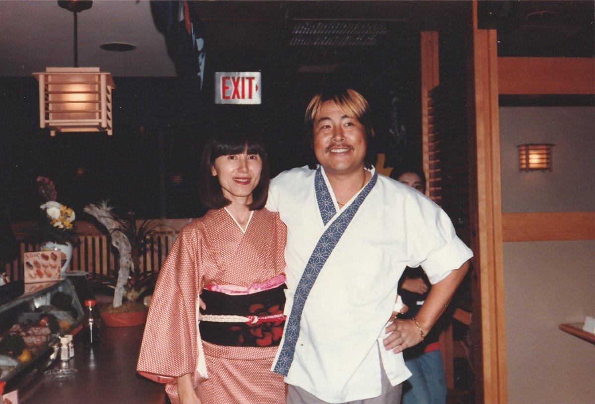 kazu's parents