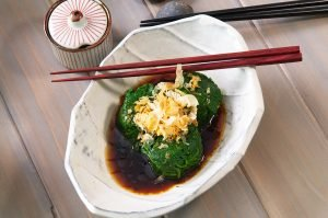 feature japanese spinach